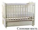 Детская кроватка ВЕДРУСС Милена