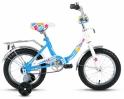 "Велосипед детский Forward ALTAIR CITY GIRL 14"""