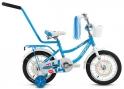 "Велосипед детский FORWARD FUNKY GIRL 14"""