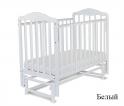 Детская кроватка СКВ Березка 17500