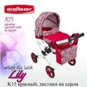 Детская кукольная коляска Adbor Lily K15