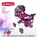 Детская кукольная коляска Adbor Lily Lc-19