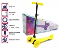 Детский трехколесный самокат Slider SS1NY
