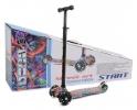Детский трехколесный самокат Slider SS2C1N
