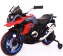 Детский электромобиль, мотоцикл RToys GS1200R