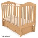 Детская кроватка Гандылян Анастасия (маятник-ящик)