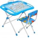Комплект детской складной мебели Ника NKP1