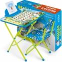 Комплект детской складной мебели Ника КУ2