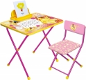 Комплект детской складной мебели Disney 4