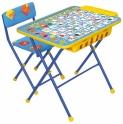Комплект детской складной мебели Ника КУ2П