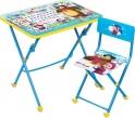 Комплект детской складной мебели Маша и медведь КУ1