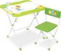 Комплект детской складной мебели Наши Детки КНД5