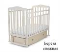 Детская кроватка СКВ Митенька 16300